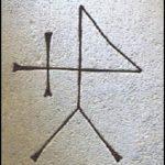Merchants' Marks