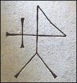 merchants marks